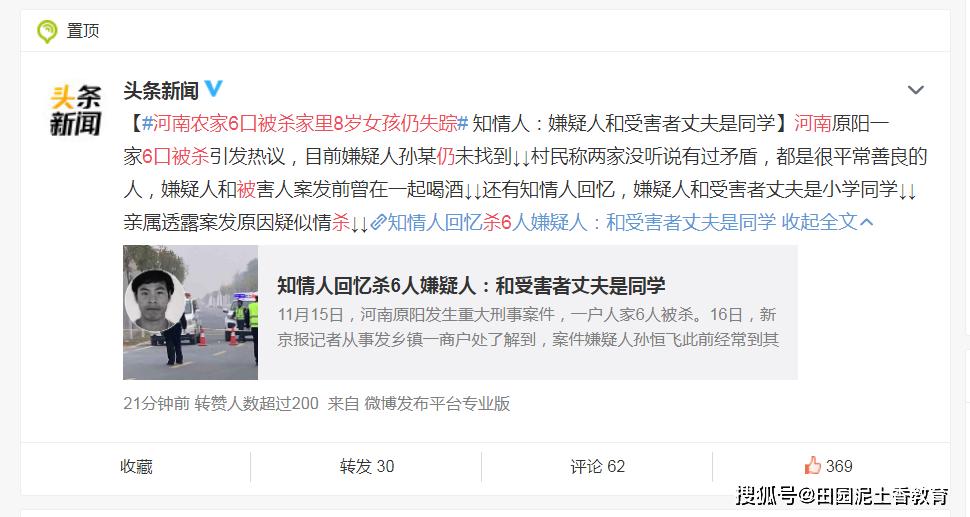 中国寻人第一人_帮助寻人_微博寻人