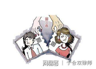 在北京办暂住证有卖淫记录怎么办_有婚外情情节电视剧_有婚外情怎么办