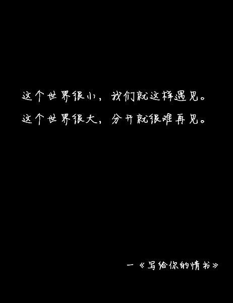 韩寒婚外情_文章承认婚外情_婚外情欺骗