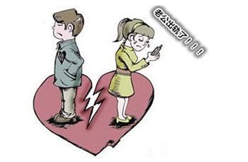 女人出轨不离婚幸福吗_出轨女人不离婚的理由_出轨不离婚