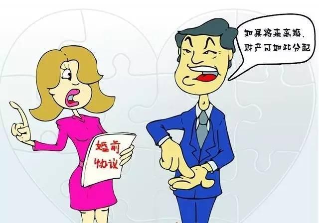 被老婆认可的婚外情_婚外情被他老婆发现,他矢口否认_老婆有婚外情怎么办