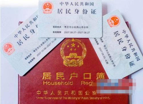 如何取证给小三钱_皇冠小三之家骗女人钱_取证大师是取证软件么?
