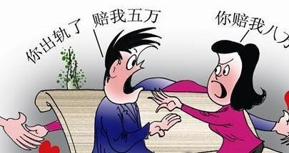 调查婚外情要多少钱_婚外情判刑吗_韩寒 婚外情