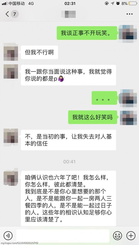 老公不肯结束婚外情,这样的婚姻还有必要维持吗_中国邮政储蓄银行存折绿卡必须一起办还是可以单独办_老公婚外情怎么办