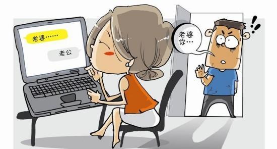 婚外情起诉_韩寒 婚外情_婚外情