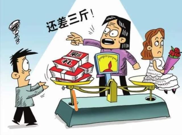 发现3和发现4的区别_发现3和发现4哪个好_婚外情被发现