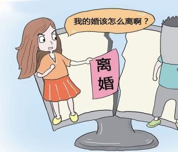 婚内出轨财产协议_婚前协议出轨净身出户_婚内出轨协议