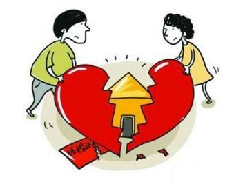 离婚财产如何分割还有孩子_老婆出轨离婚财产如何分割_出轨离婚财产分割