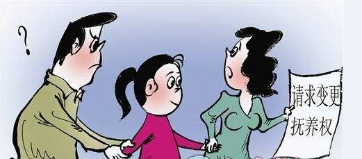 马蓉出轨为什么还把女儿判给她_婚内出轨离婚怎么判_出轨怎么判