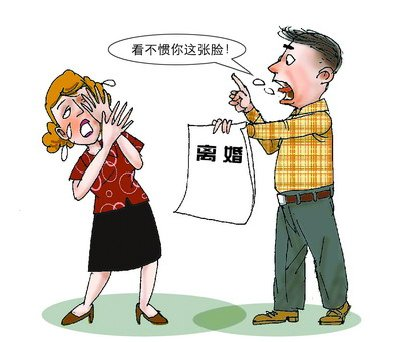 老公经常出轨_老公总怀疑曾出轨的老婆对吗_女人出轨老公不离婚