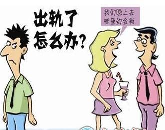 老婆出轨如何取证_老婆出轨取证aabbbj_出轨取证