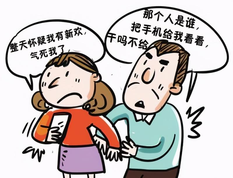 女方出轨提出离婚男方不同意_男方出轨女方提出离婚_男方出轨 起诉离婚