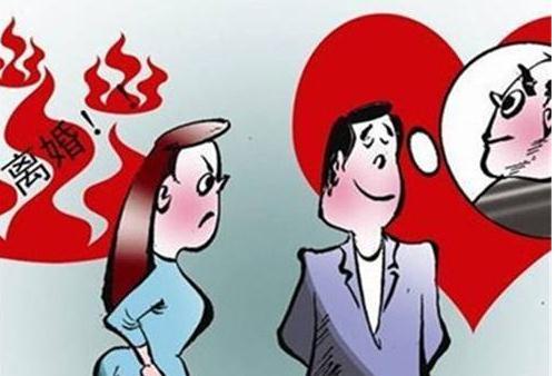 离婚男方起诉_男方出轨 起诉离婚_男方出轨男方起诉离婚