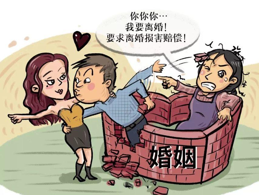 女性出轨原因_出轨的原因_妻子的出轨原因