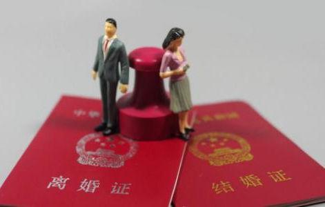 和出轨老公怎么谈离婚_老公出轨起诉离婚_出轨老公离婚要娶小三