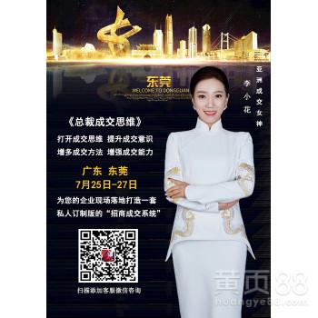 东莞取证公司_电子取证公司_南通取证公司