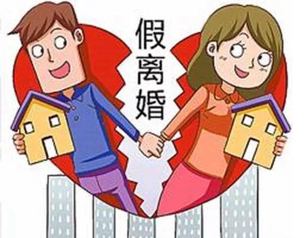 男人出轨离婚_丈夫出轨离婚_哪种出轨男人必须离婚