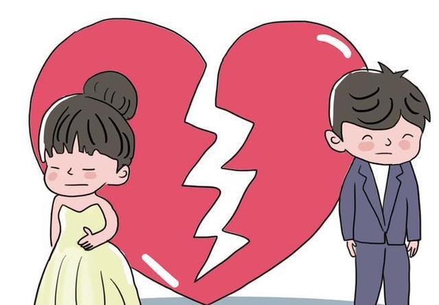 重婚缓刑是什么意思_重婚罪的构成要件_重婚取证困难吗