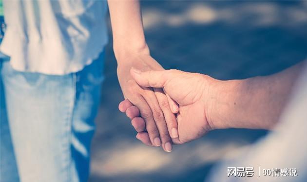婚外情女人被发现离婚_结束婚外情女人痛苦吗_女人婚外情的后果