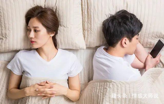 丈夫怀疑妻子出轨该怎么办_妻子出轨的小说_出轨 妻子