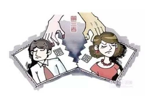 出轨女人不离婚的理由_出轨的女人为什么不离婚_出轨 离婚
