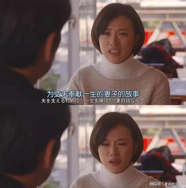 女人出轨与男人出轨的区别_娇妻出轨之谜吕小妮出轨了吗_出轨的心
