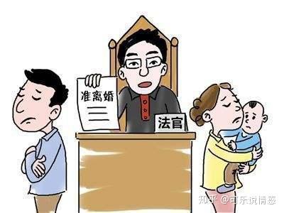 出轨老公离婚要娶小三_老公出轨起诉离婚_老婆出轨老公坚决离婚