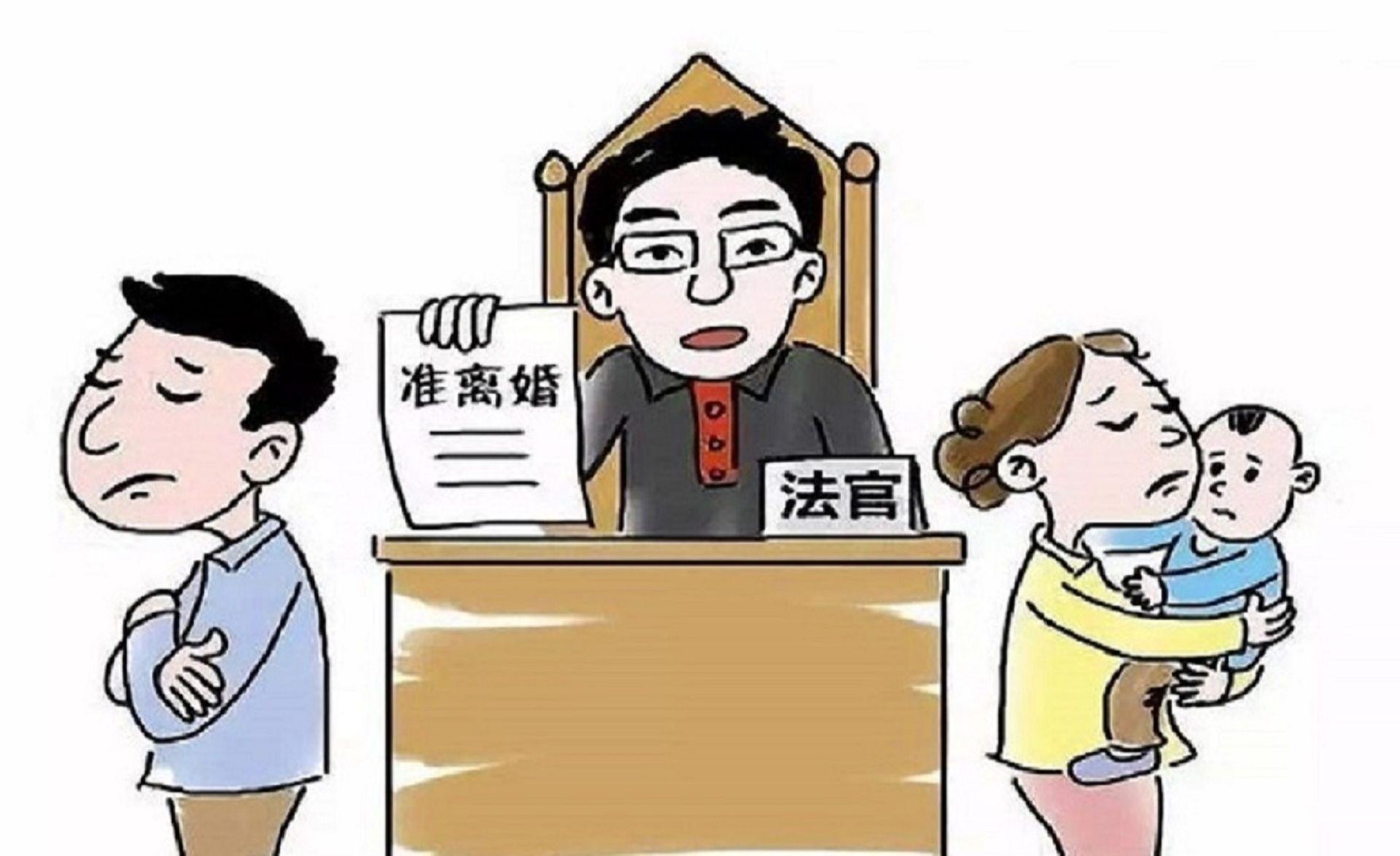 老公 精神出轨 离婚_老婆出轨老公不离婚怎么办_老公出轨起诉离婚